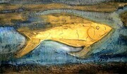 "Big Fish 18""x30"" mixed media on wood"